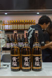 Flaskor av Japan starksprit på stången Royaltyfri Fotografi