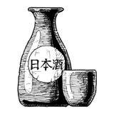 Flaskor av japansk alkohol royaltyfri illustrationer