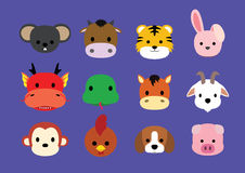 Flat Animal Faces Icon Cartoon Royalty Free Stock Photography