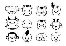 Flat Animal Faces Monochrome Icon Cartoon (Chinese Zodiac). Animal Icons EPS10 File Format Royalty Free Stock Photo