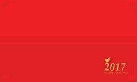 Flat background Chinese New Year theme. Illustration vector illustration
