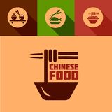 Flat chinese food design elements Royalty Free Stock Photography