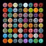 Flat design: cube Royalty Free Stock Image
