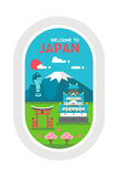 Flat design Japan landmarks Royalty Free Stock Photos