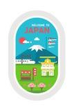 Flat design Japan landmarks Stock Photography