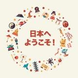 Flat design Japan travel postcard with landmarks, famous Japanese symbols Stock Photography