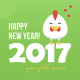 Flat design new year card with cute cartoon rooster, symbol of the year 2017.  Stock Photos
