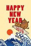 Japanese New year`s card 2019.Cute wild boar on a surfboard.Flat vector illustration