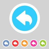 Flat game graphics icon back Stock Photography