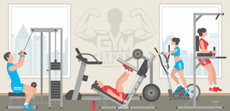 Flat gym interior. Sport Gym Interior Workout Equipment Copy Space Flat Vector Illustration Royalty Free Stock Image