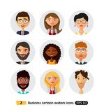 Flat icons users avatars office business people set. Vector illustration vector illustration