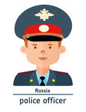 Flat illustration. Avatar Russia police officer. Avatar Russia police officer on white background. Flat design.  Avatar for app Royalty Free Stock Photography