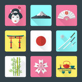 Flat japan icons set. Vector color flat style japanese national theme icons with shadow set Royalty Free Stock Photos