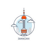 Flat line deisgned icon - Shanghai. Shanghai flat line color icon with caption. City logo, landmark, vector symbol. Perl Tower. Vector Illustration isolated on stock illustration