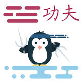 Flat penguin character stylized as a kung-fu monk with weapons. Royalty Free Stock Photography