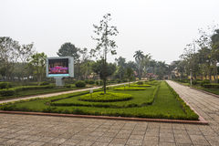 Flat screen in nature, Vietnam Stock Photo