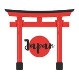 Flat style illustration of Japanese traditional gate. Royalty Free Stock Image