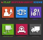 Flat supermarket icons Royalty Free Stock Photo