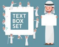 Flat type Arab man_text box Royalty Free Stock Photography