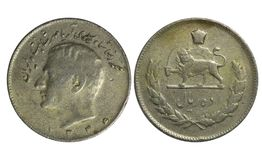 The old Iranian coin, the king`s pehlevi royalty free stock photo