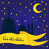 Flat Vector Illustration of Eid ka Chand Mubarak with mosque silhouette Stock Image