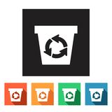 Flat web icons (recycle bins),  illustration. Set of flat colored simple web icons (recycle waste bins),  illustration Royalty Free Stock Photos
