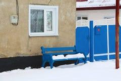 Flatgebouw in het dorp Apanasenkovskoe Royalty-vrije Stock Foto