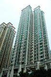 Flats in guangzhou(Canton). Flats in Guangzhou, Guangdong province, China Stock Image