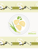 Flavored pelmeni. Pattern for wrapping. Illustration Royalty Free Stock Photo