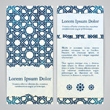 Flayers with girih decor. Flayers with arabesque decor - girihl pattern in blue color Royalty Free Stock Photos