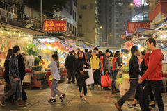 Flea market in Mong Kok in Hong Kong. Stock Images
