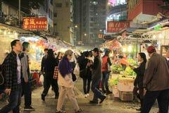 Flea market in Mong Kok in Hong Kong. Stock Photography