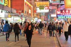 Flea market in Mong Kok in Hong Kong. Royalty Free Stock Photos