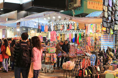 Flea market in Mong Kok in Hong Kong. Royalty Free Stock Images