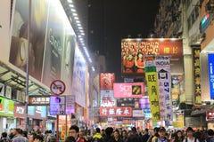 Flea market in Mong Kok in Hong Kong. Stock Images