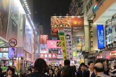 Flea market in Mong Kok in Hong Kong. Royalty Free Stock Photography
