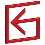 flecha 3D Imagenes de archivo