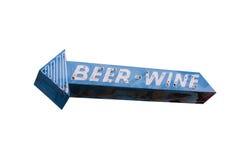 Flecha de la cerveza y del vino Foto de archivo libre de regalías