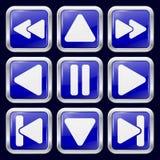 Flecha Iconos del metal Imagen de archivo