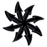 Flecha redonda 3d (negro) Ilustración del Vector