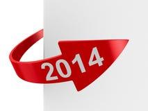 Flecha roja en el fondo blanco Fotografía de archivo