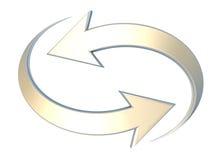 Flechas curvadas amarillo opuesto ilustración del vector