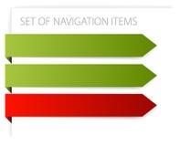 Flechas de papel - items modernos de la navegación ilustración del vector