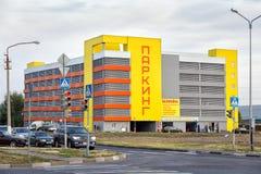 Flernivå-bilparkering Fotografering för Bildbyråer