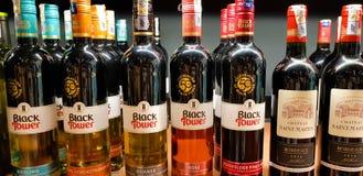 Flessen van alcohol en geesten Royalty-vrije Stock Foto