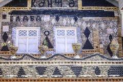 Flessenhuis in Gyandzha Royalty-vrije Stock Afbeeldingen