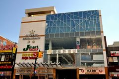 Flessinga, NY: Nuovo centro commerciale del mondo Fotografia Stock
