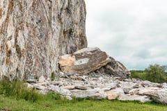 Flet berg i Arsk Arkivfoton