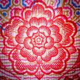 Fleur chinoise de fond de rmb d'argent Photos stock