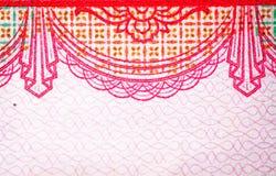 Fleur chinoise de fond de rmb d'argent Image libre de droits
